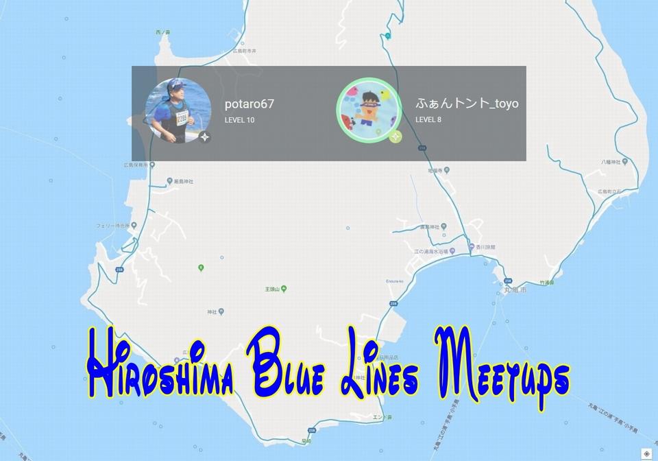 Hiroshima Blue Lines Meetups