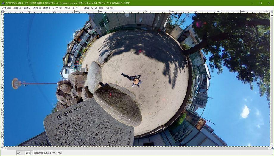 GIMP2.10.6 update