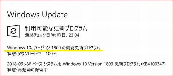 WinBook TW801