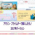 blog_title_20170714