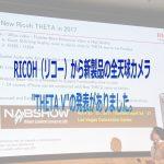Blog Title 20170901