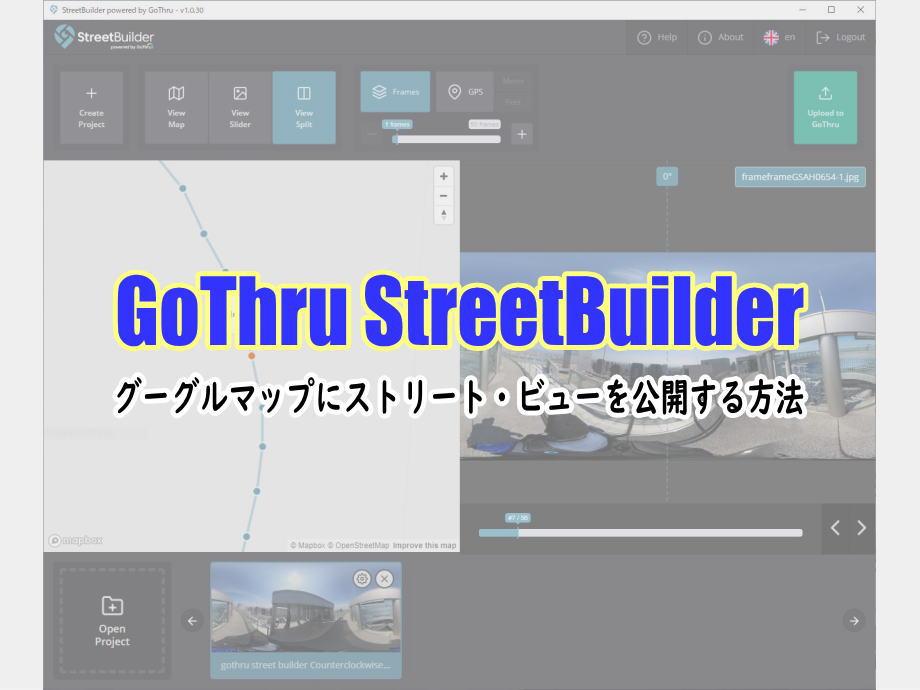 GoThru StreetBuilder