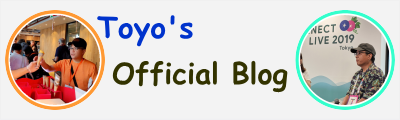 Toyo's Official Blog